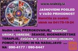 JASNOVIDNI POGLED, POMOČ V STISKI-TERAPIJE-UROKI 0904177