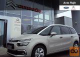Citroen C4 Grand Picasso Feel BlueHDi 120 S S BVM6