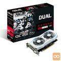 ASUS Dual Radeon RX 460 OC 2GB GDDR5 (DUAL-RX460-O2G)